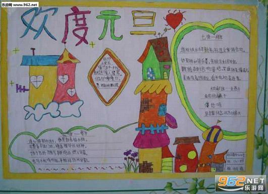 现代中国对元旦的庆祝较之春节,重要性要小得多.一般机关、企业会