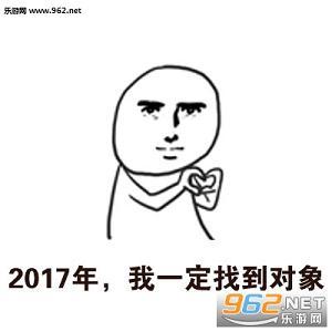 2017t励志微信头像