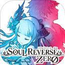 逆转之灵ZERO手游ios汉化版v1.0.1