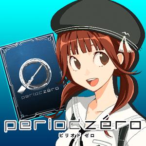 period zero苹果国服版v1.0.0