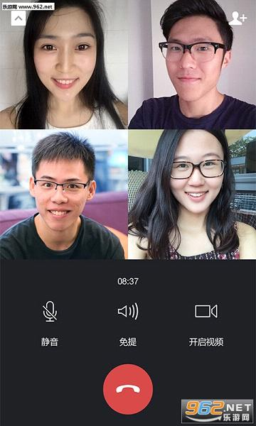 微信透明头像图片 微信透明头像素材下载 乐游网安卓下载