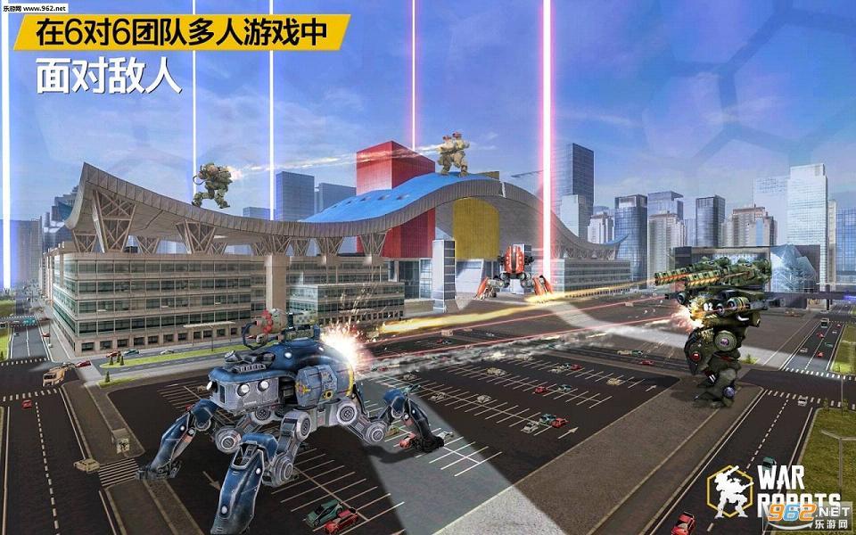 战争机器人中文破解版v2.4.0(附攻略)_截图1