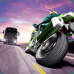 公路骑手苹果版破解版