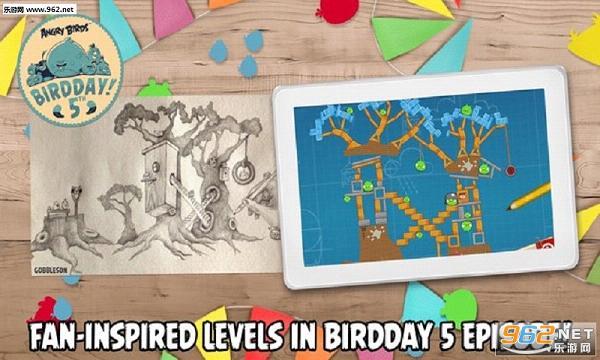 愤怒的小鸟7.0.0最新破解版_截图2