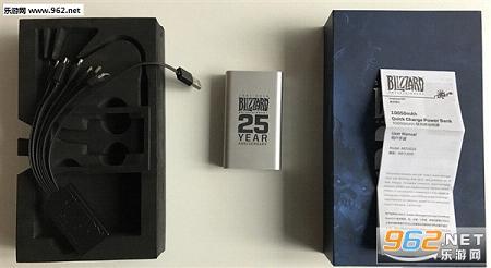 暴雪25周年员工奖励开箱图 竟然是超大号充电