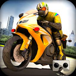 VR公路摩托车竞速苹果版