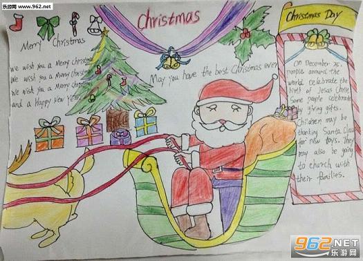 圣诞节手抄报内容英文资料