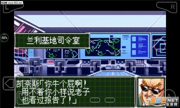 超级机器人大战OG2无限金币破解版(GBA移植)v1.0_截图2