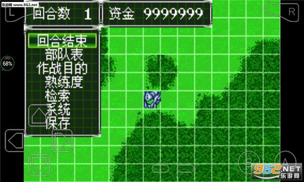 超级机器人大战OG2无限金币破解版(GBA移植)v1.0_截图3