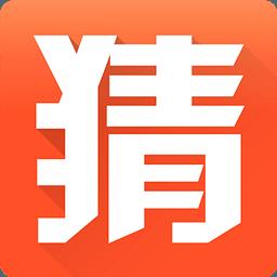 一猜成名足彩app