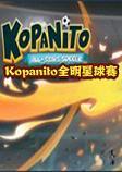Kopanito全明星球赛中文破解联机版