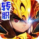 龙族契约手游官方正版v1.0.5