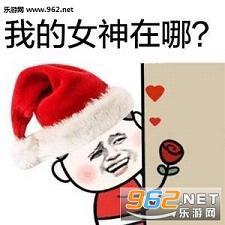 圣诞QQ微信土话分宜表情骂表情包图片