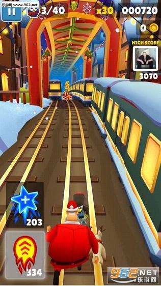 地铁跑酷2.57.0版本最新版截图4
