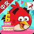 愤怒的小鸟6.0.3中文版本