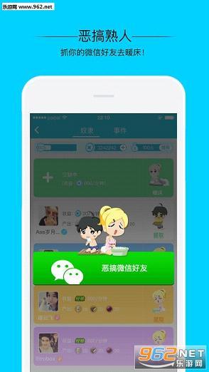 派派app ios版v7.0.036截图1