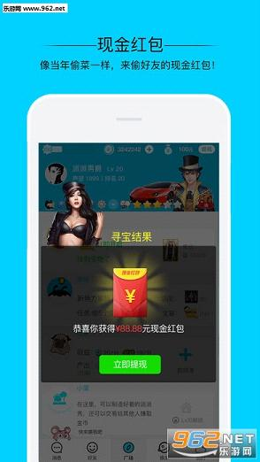 派派app ios版v7.0.036截图2