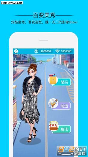 派派app ios版v7.0.036截图3