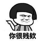 表情头台湾腔表情|台湾人的口头禅微信图片骑自行车表情包蘑菇图片