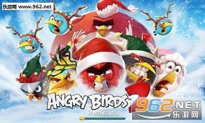 愤怒的小鸟2破解版圣诞版(无限金币)v2.40.0截图0