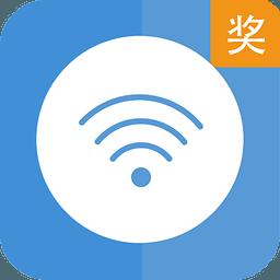 WiFi连网神器PC版