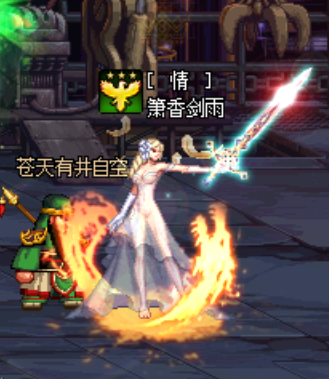 DNF女鬼剑全时装改透明婚纱补丁下载 乐游网游戏下载