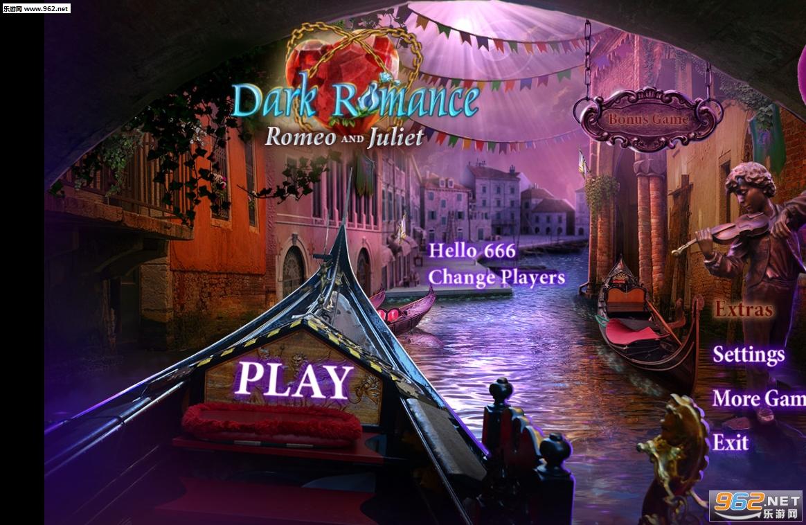 暗黑情缘6:罗密欧与朱丽叶中文破解版截图0