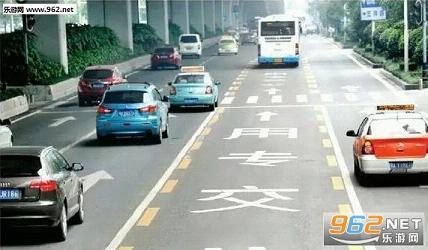 武汉brt线路图附站点下载 武汉brt快速公交app下载v3.3.1 乐游网安卓下图片