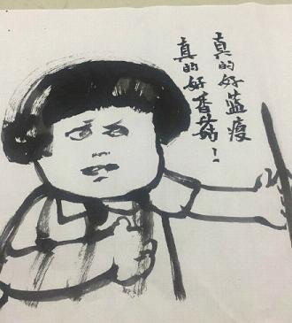 毛笔手绘中国风表情包