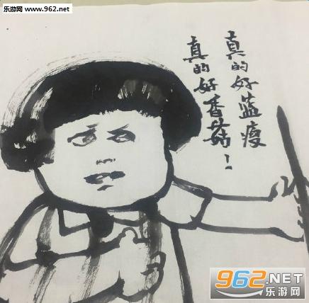 毛笔手绘中国风表情包截图0