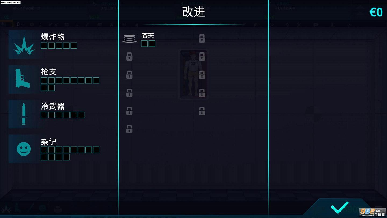 欢乐空间v1.0中文破解版截图1