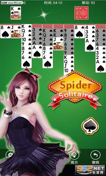 蜘蛛纸牌手机版v2.3_截图0