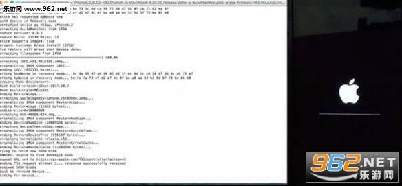 苹果IOS系统prometheus降级工具[预约]截图0