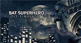 超级英雄蝙蝠侠无限金币破解版v1.6_截图2