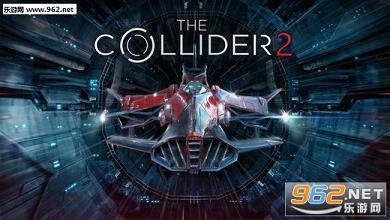粒子碰撞2苹果中文版(The Collider 2)v1.0.0_截图0