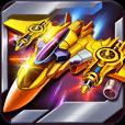 猎空战机无限钻石破解版