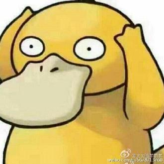 可达鸭表情系列问题表情包头像信微激励图片