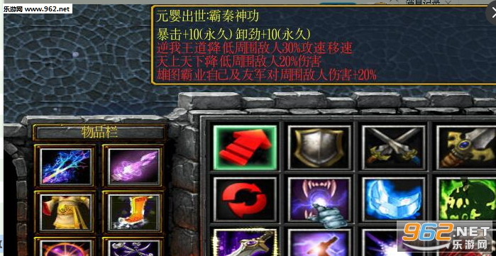 魔兽RPG地图 侠客风云传1.7.4破解版 P闪+无CD+隐藏英雄密码截图0