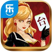 台州麻将苹果版v2.6