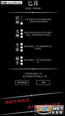 魔法门之恶龙传说ios官方版v1.5_截图3