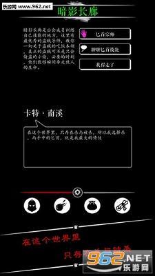 魔法门之恶龙传说ios官方版v1.5_截图1