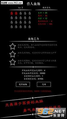 魔法门之恶龙传说ios官方版v1.5_截图2