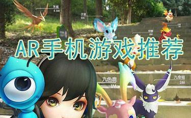 乐园过山车中文版_AR手机游戏推荐_AR手游排行榜_好玩的ar游戏