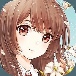 夏目的美丽日记ios/ipad版/苹果版