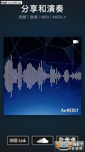 Medly音乐制作器(全乐器解锁)截图0