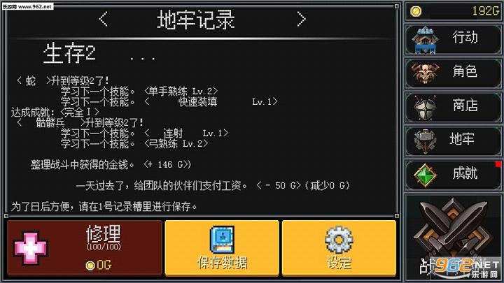 地牢防御破解版【手谈汉化】v1.13截图1