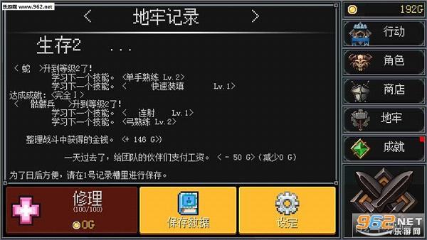 地牢防御汉化最新版(手谈汉化组)v1.13_截图0