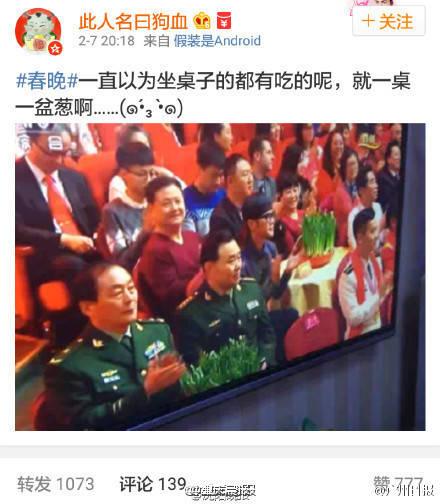每日囧图(2月10日)妈妈给女儿2万红包图片