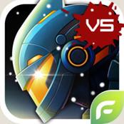 星际战争:外星入侵ios最新版v2.95
