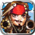 海盗传奇ios破解版